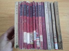 江西革命斗争故事《红色风暴》全套13册