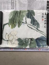 王青之.册页两张.吴湖帆入室弟子.上海文史馆馆员