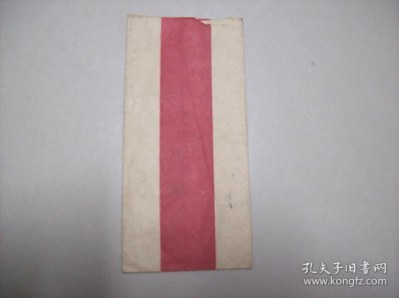 民国香港生泰来制老信封一只.