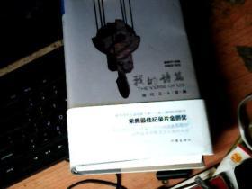 我的诗篇:当代工人诗典  作者签名  书口有水痕           QQ4