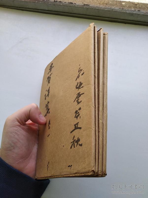 《李长吉诗评注》上海文瑞楼发行 鸿章书局石印 四册一套全 (中国书店购买)