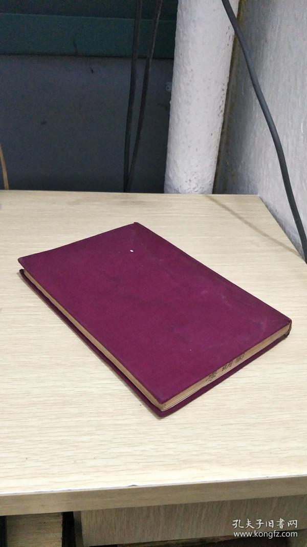 民国28年:因明学(全一册)