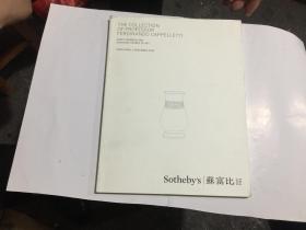苏富比2016年香港拍卖会---卡佩莱蒂收藏中国艺术品专场图录