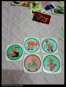 1988年历片,北京国际旅游年,中国龙5枚