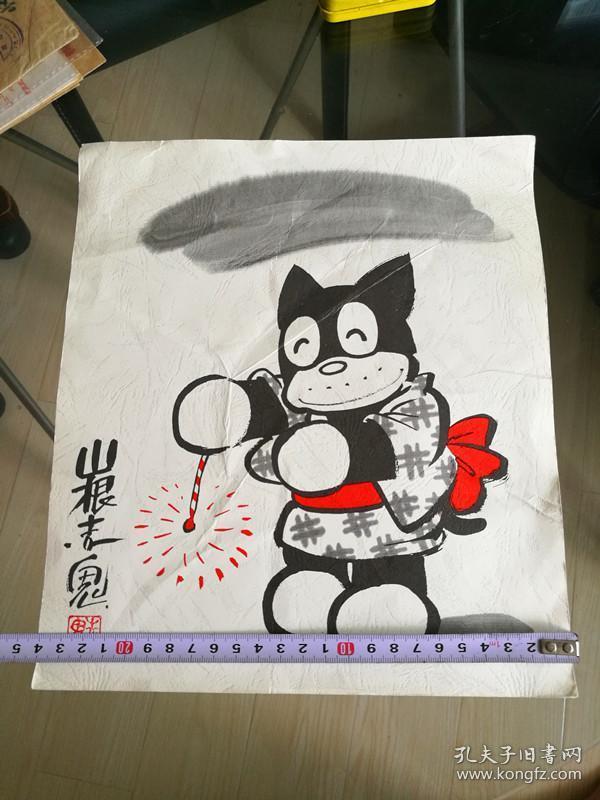 日本卡通漫画册页1张