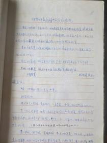 王海廷 (原旅大警备区政委开国将领)