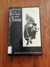 Die Philosophie im alten China (German Edition)(精装德文原版)
