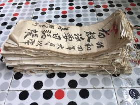 明治至昭和时期日本善照寺各类长条状手抄账本27本合售 处理价