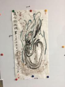 四川画家罗开模精美国画一幅50*98CM:长空祭英魂