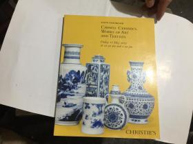 佳士得2013春季5月拍卖会 瓷器玉器竹木牙杂项工艺品.