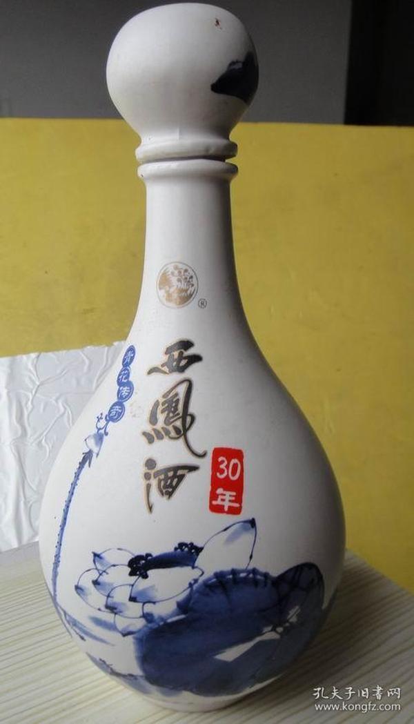 西凤酒酒瓶