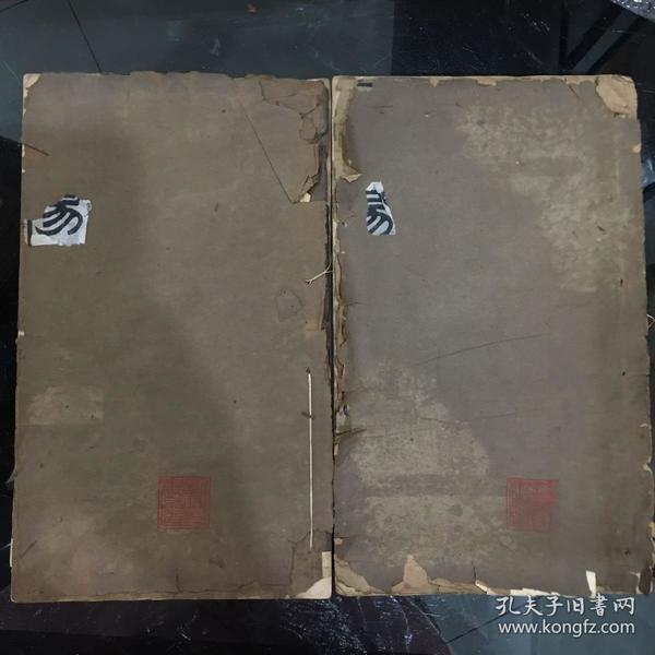 周易 朱熹本义 四卷2册全 光绪1894年淮南书局木刻本 有藏书章 孔网孤品