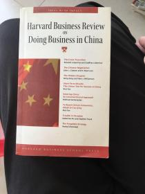 Harvard Business Review on Doing Business in China 英文原版