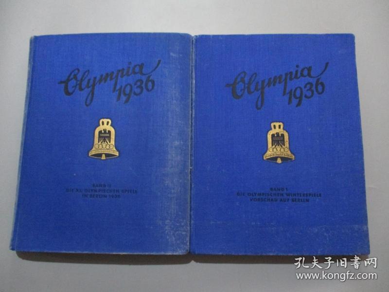 德文原版:Die Olympischen Winterspiele Spiele1936/1936年德国柏林奥林匹克运动会【精装/第一、二册/两册合售】