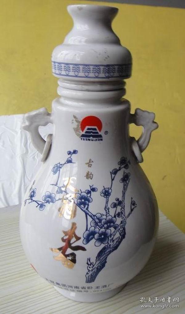 天冠春酒酒瓶