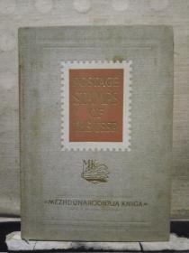 POSTAGE STAMPS OF THE USSR(PRICE LIST)(英文原版)大32开精装本