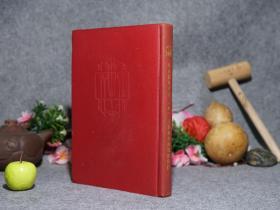 《宋人话本八种》(精装 -民国原版)1928年初版