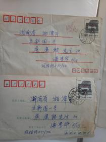 上海文史馆馆员、老画家 潘季华 信札二封