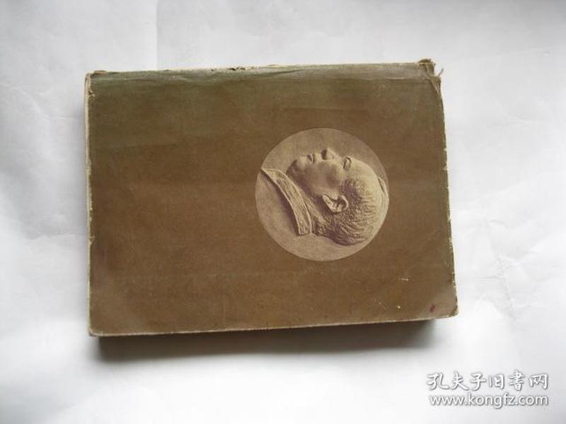 毛泽东选集(5)1977