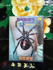 Discovery探索频道:致命害虫 VCD