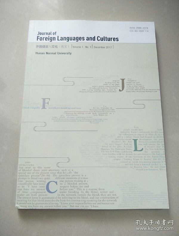 外国语言与文化(英文版)