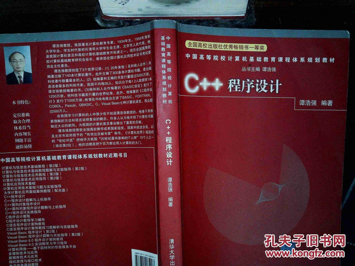 c++mfc实践报告_c  程序设计