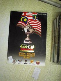OFFICIAL MAGAZINE THOMAS/UBER CUP KL2000-SOUVENIR EDITION KDN 1505(9470)