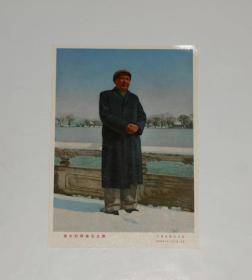 文革画片--伟大领袖毛主席 1968年 尺寸14*10cm