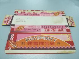 民国中国福新烟公司【红金牌】烟标(特制)