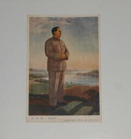 1956年老画片--东方红 李宗津作 尺寸15*10.2cm