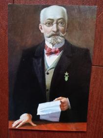 世界语创始人柴门霍夫明信片,世界语,(空白未用)品好