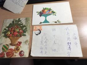 1969或者1970香港寄上海贺卡  邮票漂亮  照片实拍    3L单独