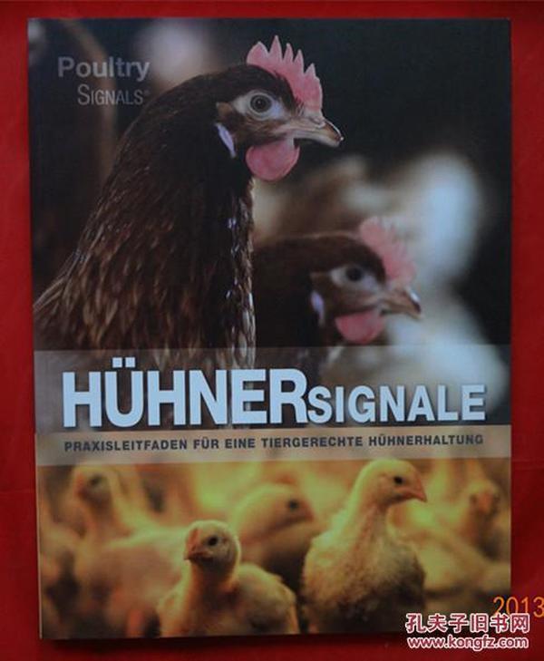 Hühnersignale: praxisleitfaden für eine tiergerechte Hühnerhaltung