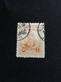 民国纪念邮票 蒋主席六秩寿辰纪念邮票 蒋介石总统像 民国三十五年(1946年)贰佰元200元 一代伟人