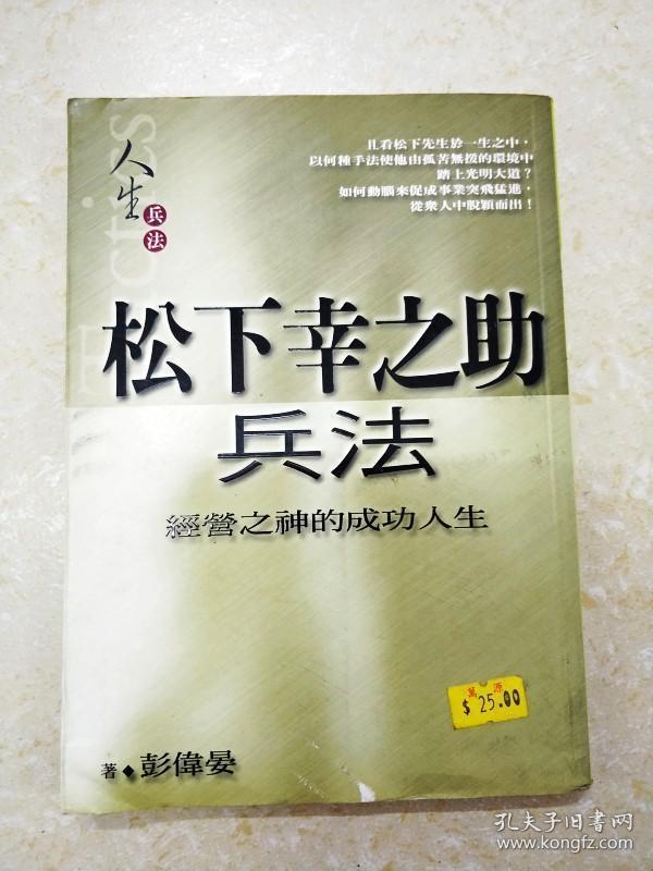 历史类图书 历史读物 历史书籍推荐 中国史 世界史 文物考古 地方史志