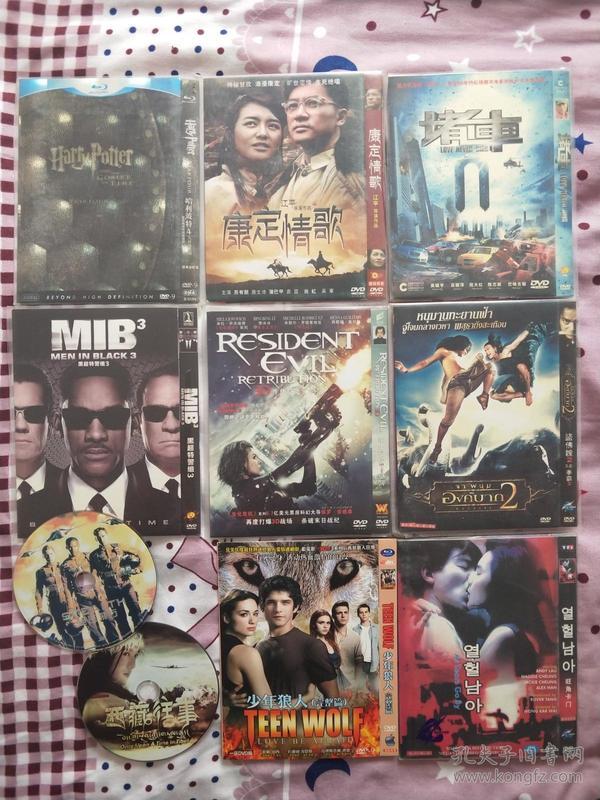 电影dvd-d9/d5_白小淘00的书摊_孔夫子旧书网