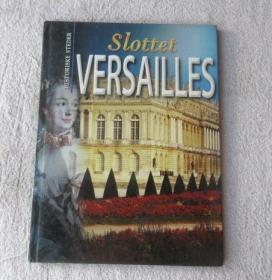Slottet Versailles