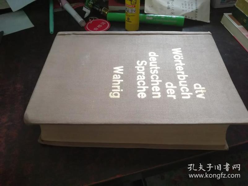 dtv Worterbuch der deutschen Sprache(德语词典,32开精装,国内影印版)