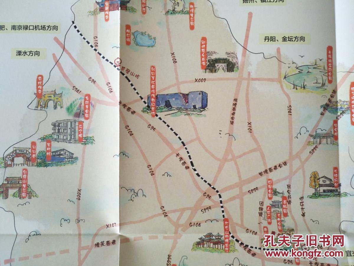 溧阳市全域旅游 手绘地图 溧阳市地图 溧阳地图 溧阳旅游图