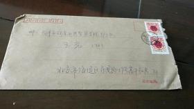 生肖邮票 实寄封