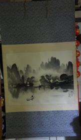 1970-80年代印刷挂轴:徐悲鸿  漓江春雨
