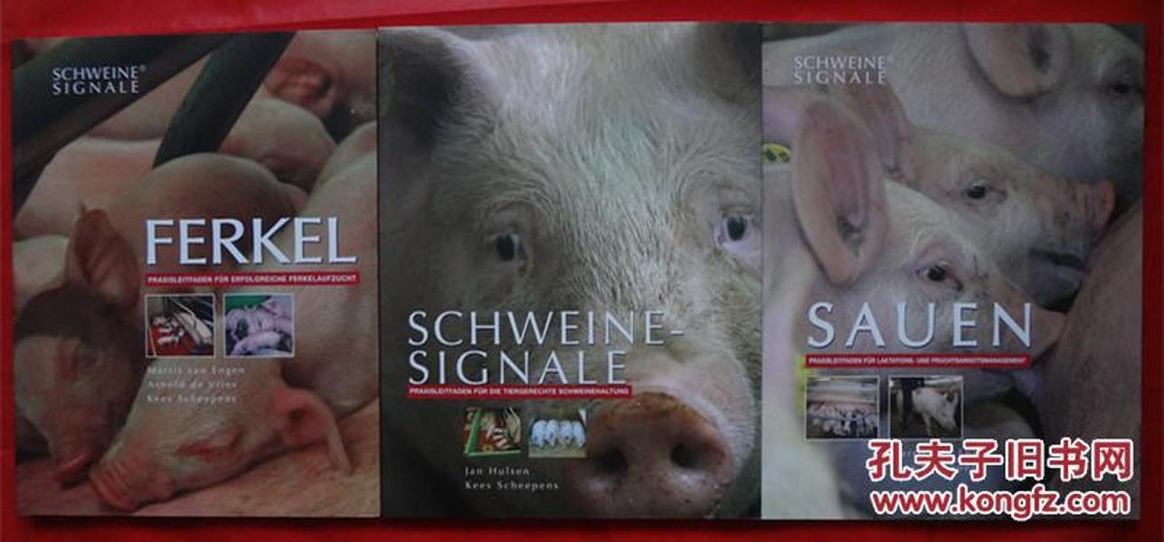 Schweinesignale、 Ferkel、Sauen、猪的信号,仔猪的信号,母猪的信号(三册合售)