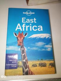 Lonely Planet East Africa。