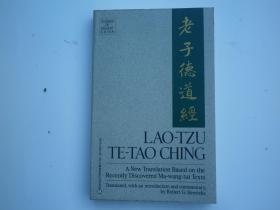 英文原版,《老子道德经》,Robert Henricks, 韩禄伯 译,基于新发现的马王堆道德经的新译/Lao-Tzu Tao Te Ching