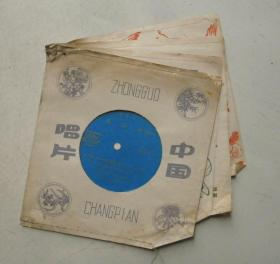 薄膜唱片黄梅戏天仙配选段4张8面全