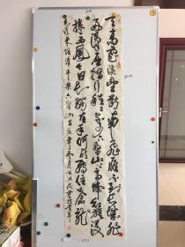 浙江书法家 陈兴润书法一幅50*180CM