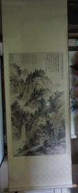 1970-80年代历史博物馆印刷挂轴:黄君碧  策杖寻幽