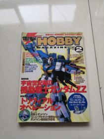 电击Hobby Magazine 2000、2(日文原版)