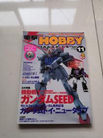 电击Hobby Magazine 2002、11(日文原版)