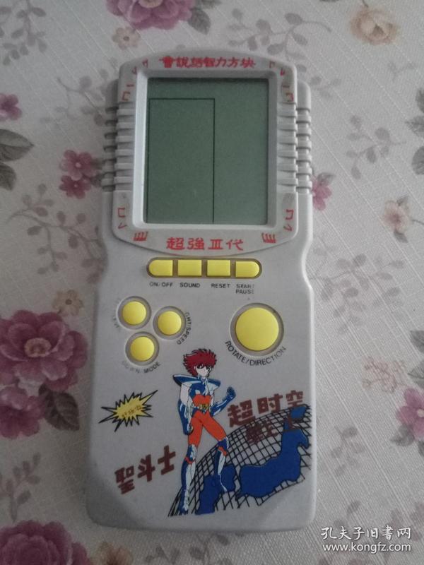 怀旧俄罗斯方块游戏机